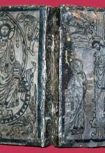 Díptico Románico Exterior (Museo)