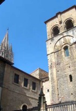 Torre Vieja (Catedral Exterior)