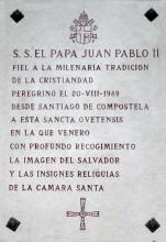 Visita de S.S Juan Pablo II (Catedral interior)